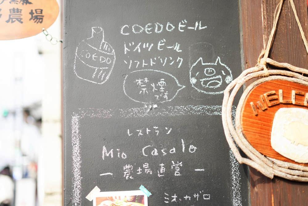 180203 kofu sagamiko kawagoe 270
