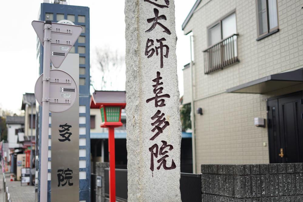180203 kofu sagamiko kawagoe 274