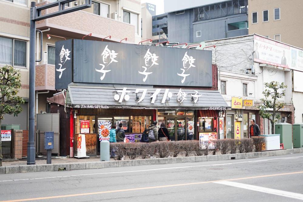 180203 kofu sagamiko kawagoe 280