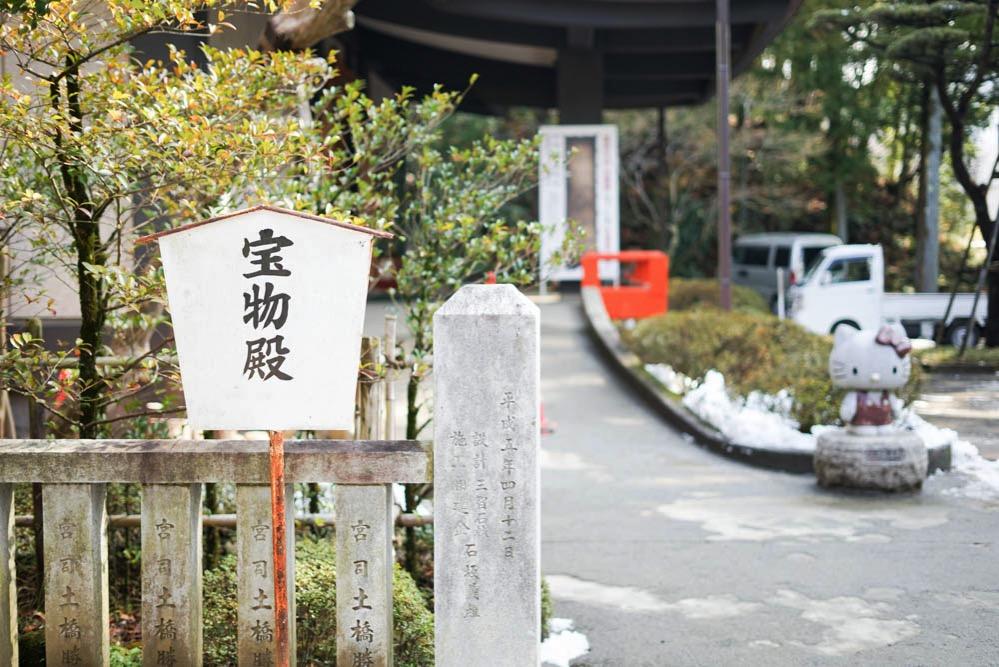 180203 kofu sagamiko kawagoe 45
