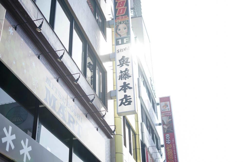 180203 kofu sagamiko kawagoe 55