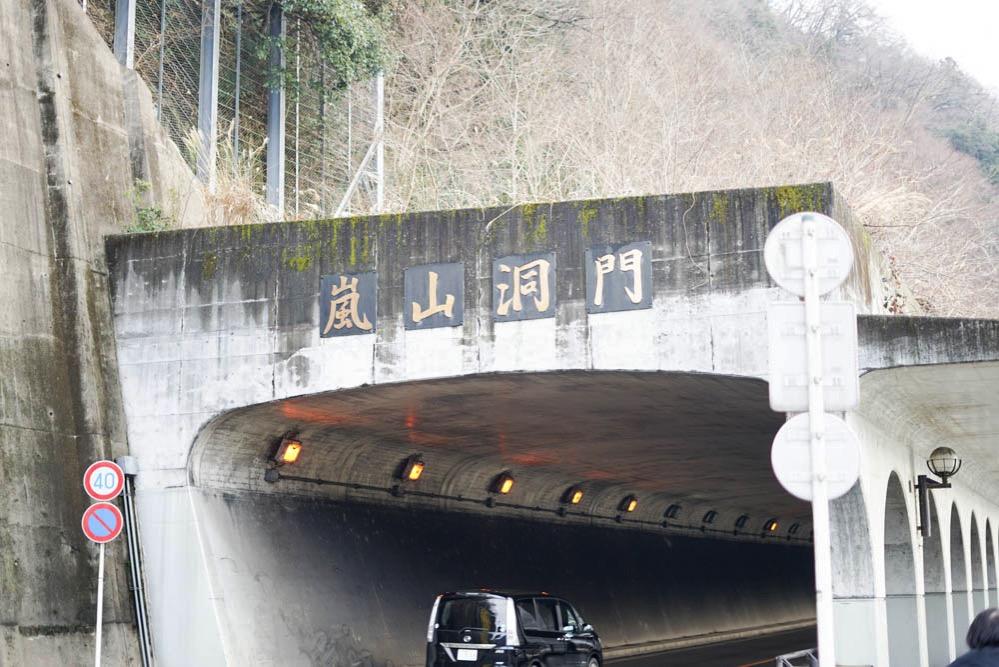 180203 kofu sagamiko kawagoe 79