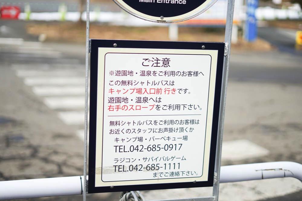 180203 kofu sagamiko kawagoe 92