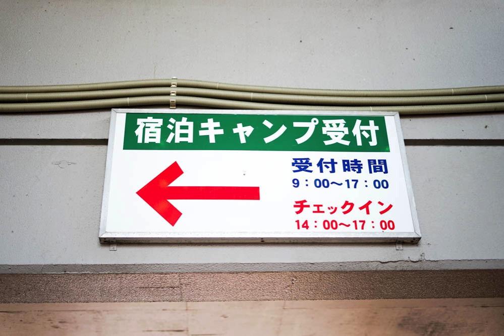 180203 kofu sagamiko kawagoe 95