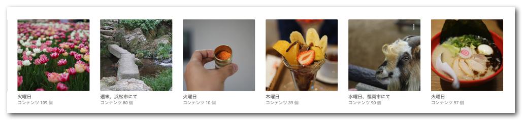 181222 google photo 03