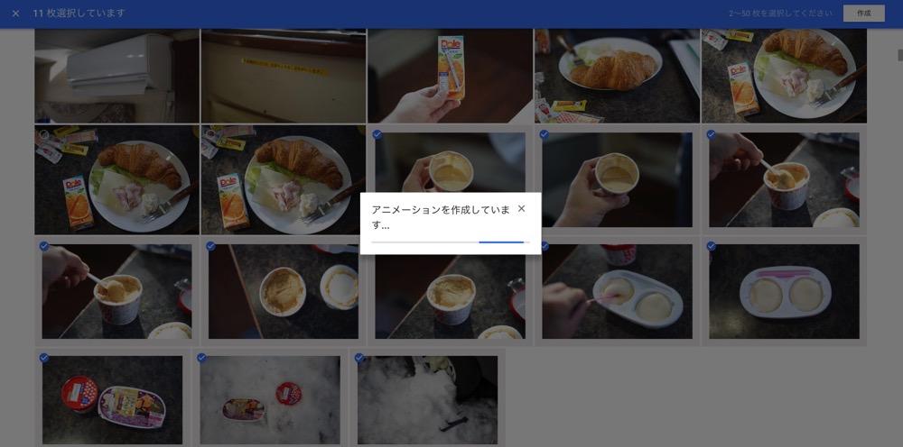 180217 google photo gif 01