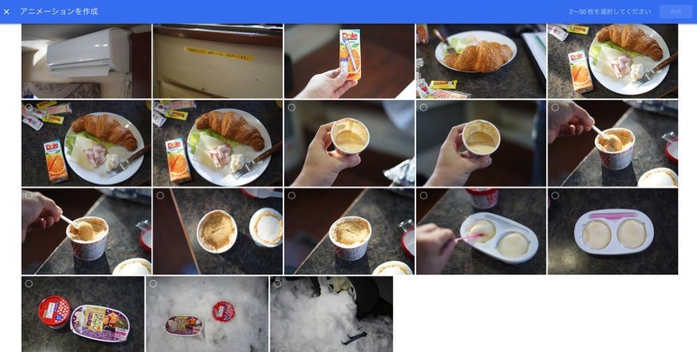 180217 google photo gif 03