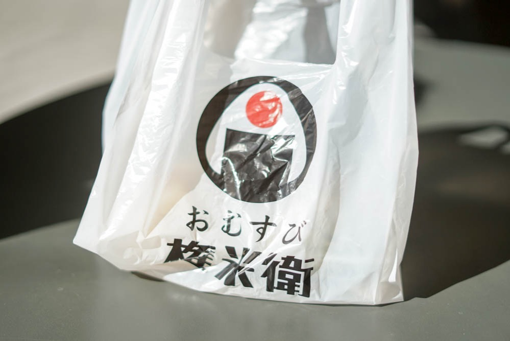 180303 tantan tsukemen 03