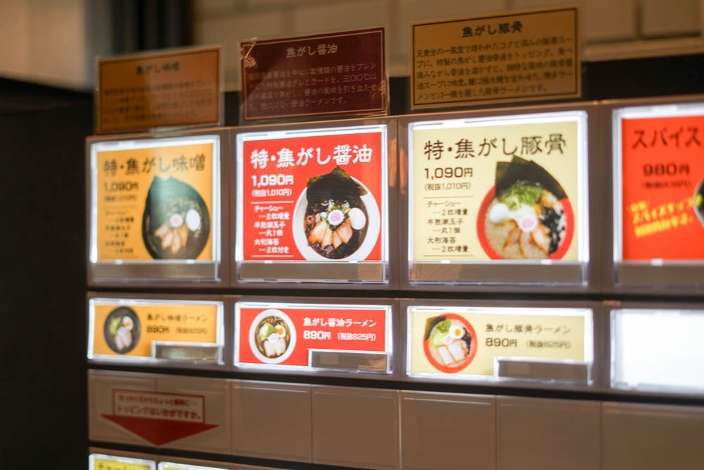180309 fukuoka ramen gogyo 03
