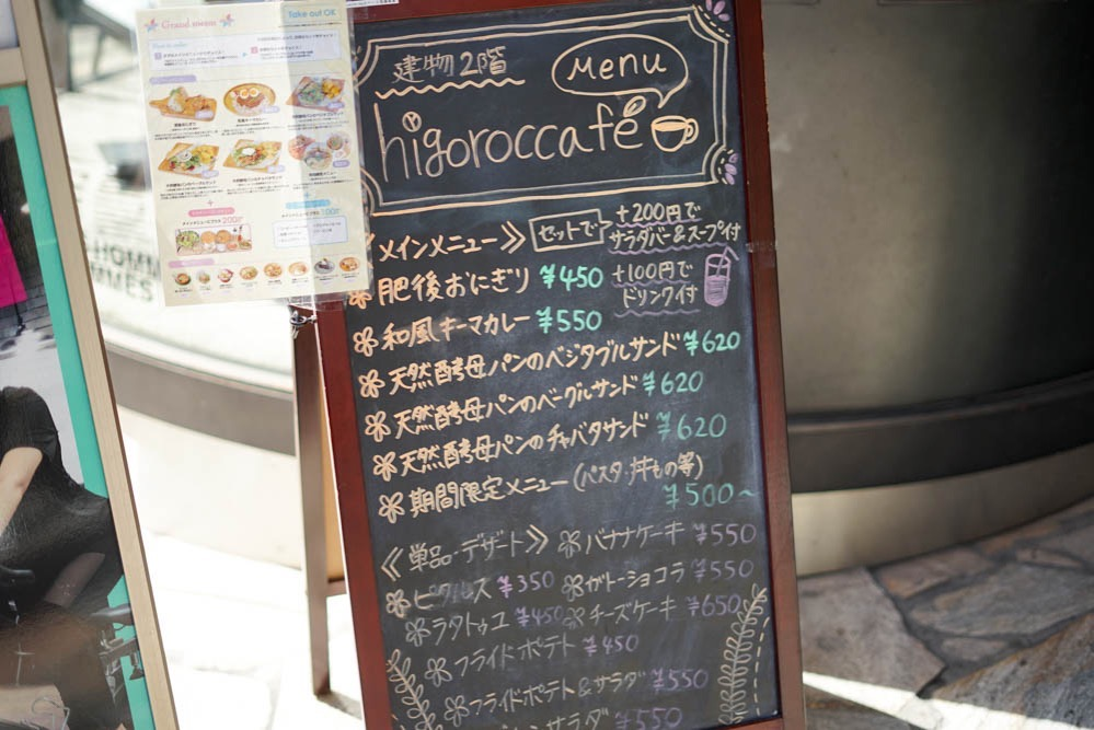 1803101 daimyo soft cream 05