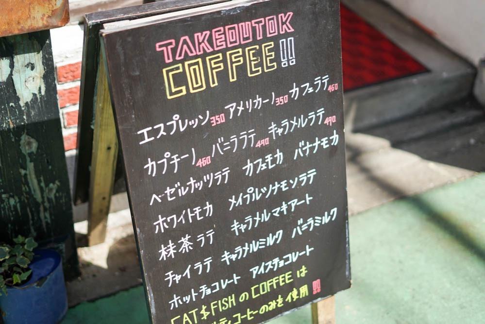 1803101 daimyo soft cream 06
