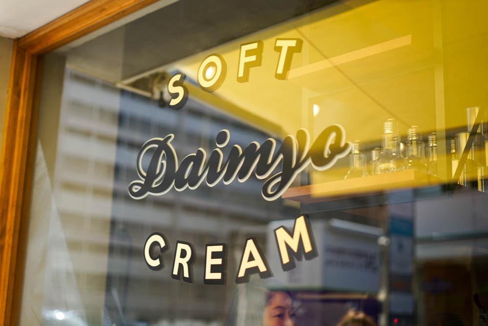 1803101 daimyo soft cream 07