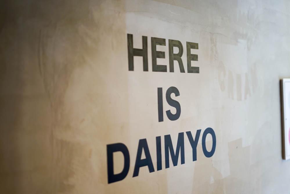 1803101 daimyo soft cream 10