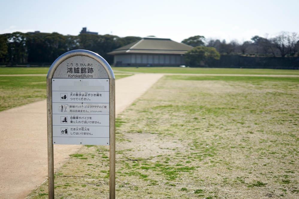 180312 fukuoka ohori park 01