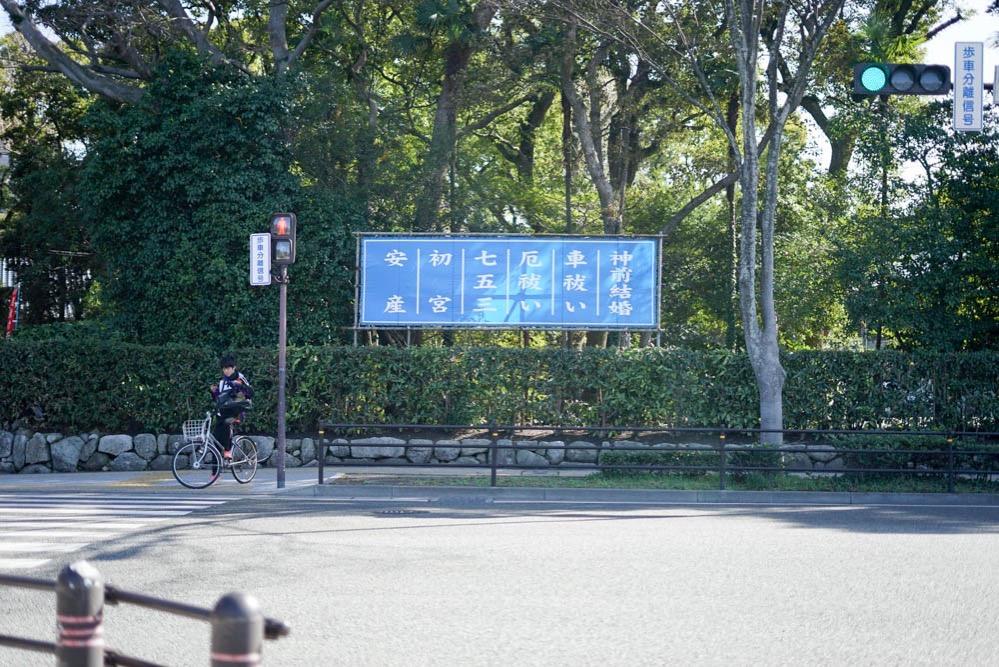 180312 fukuoka ohori park 10