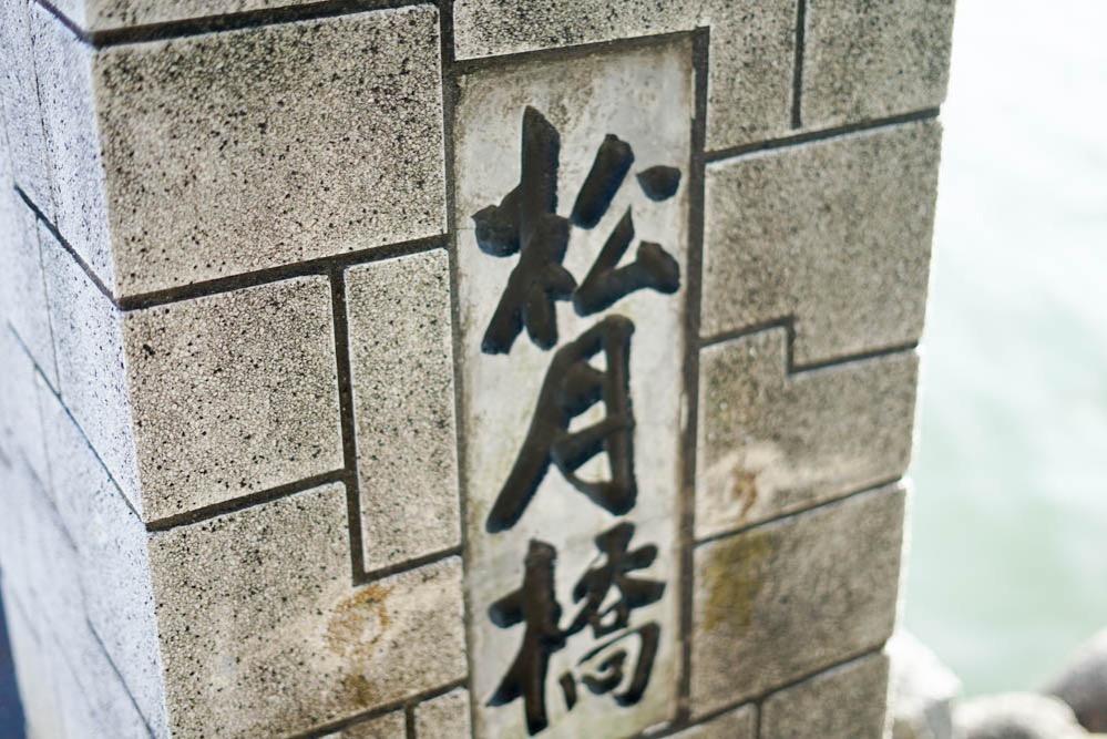 180312 fukuoka ohori park 22
