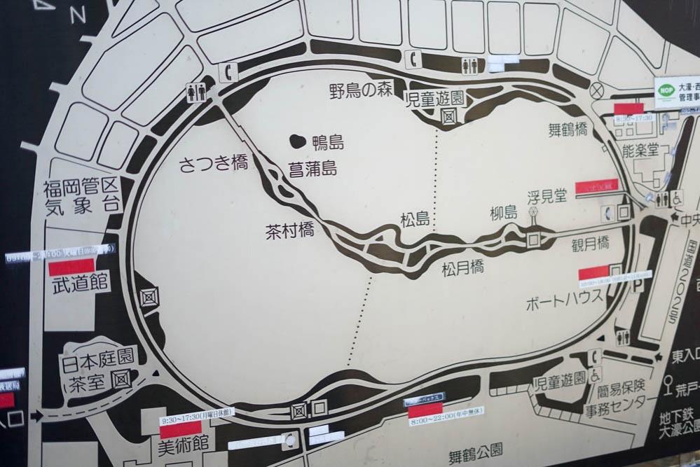 180312 fukuoka ohori park 26