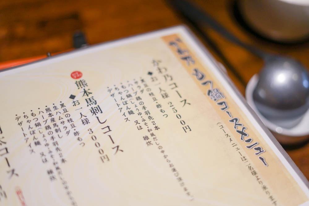 180313 fukuoka kawano 01