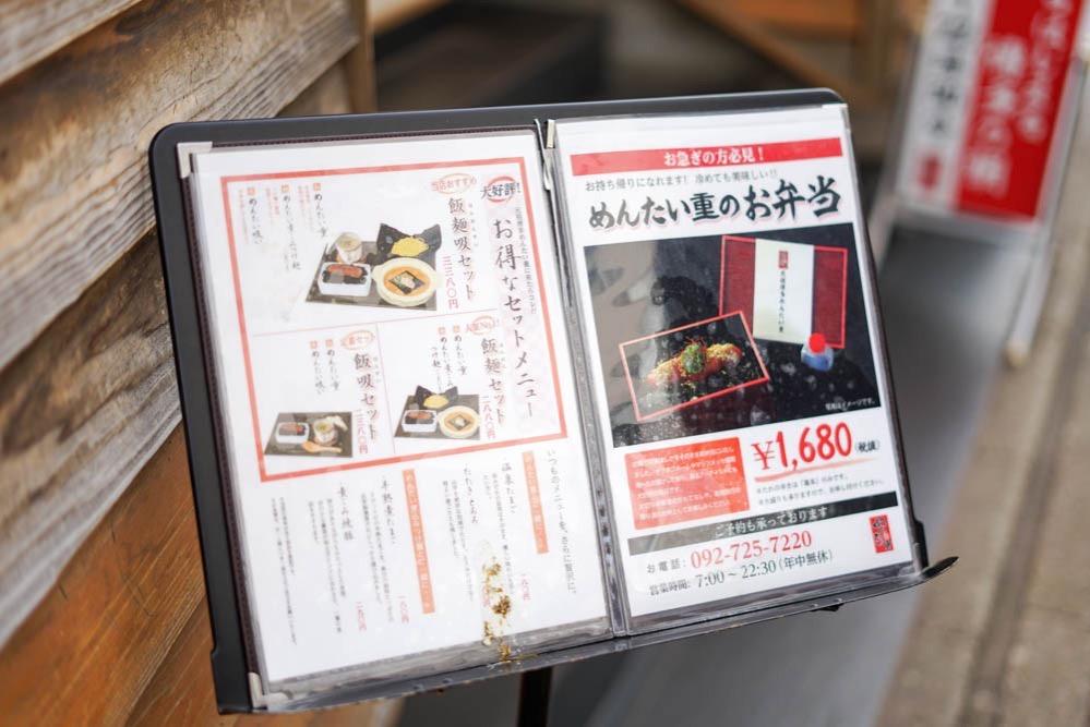 180314 fukuoka hakata mentaiju 04
