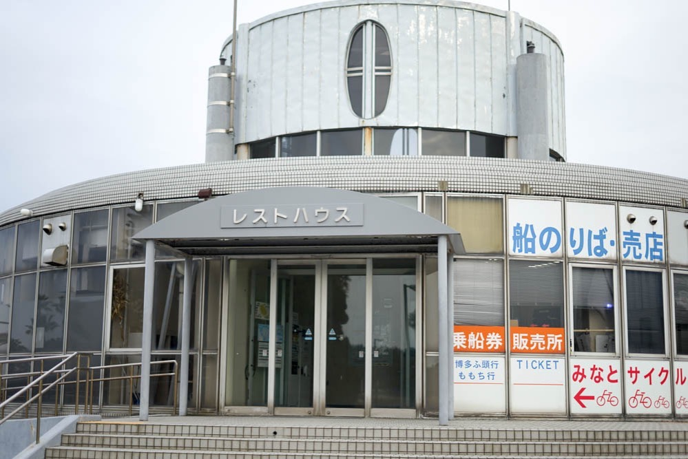 180317 fukuoka uminaka line 02