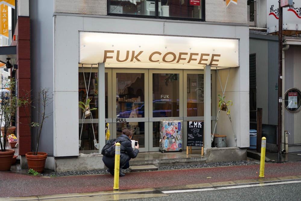180319 fukuoka fuk coffee 02