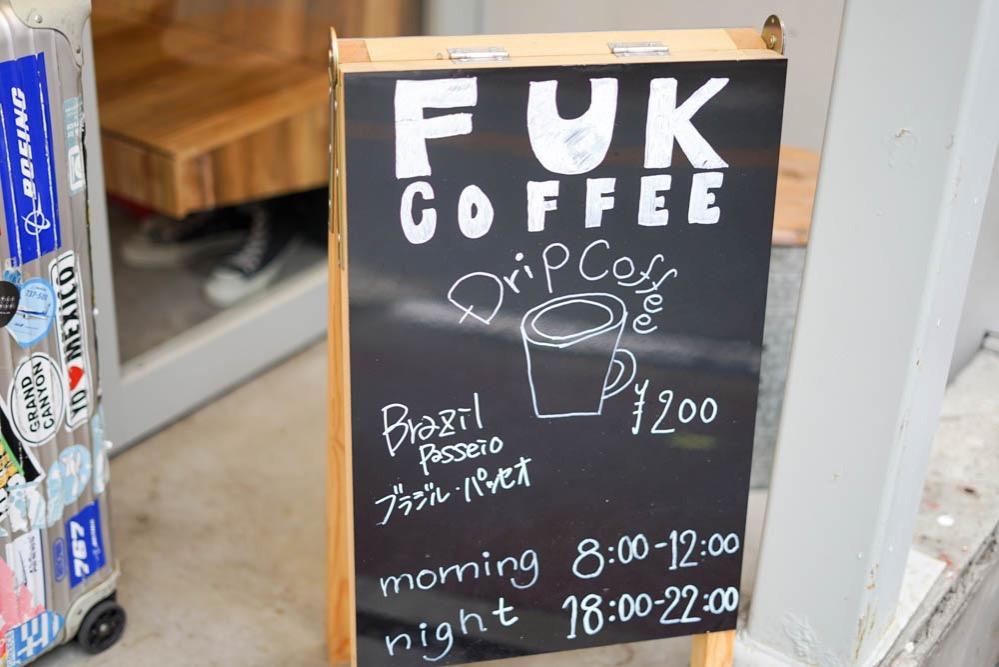 180319 fukuoka fuk coffee 03