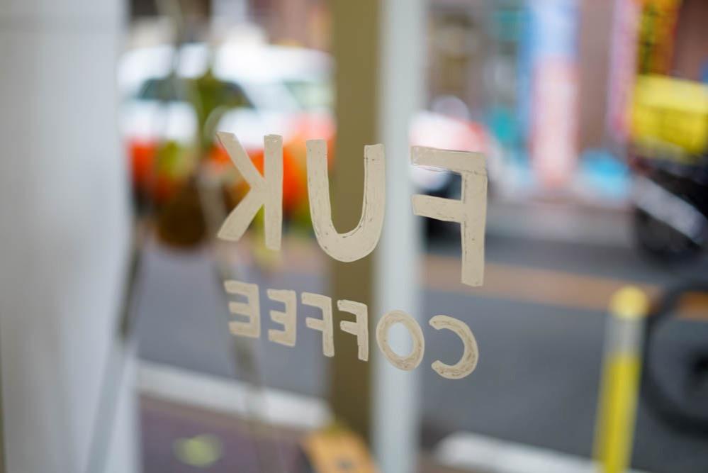 180319 fukuoka fuk coffee 10