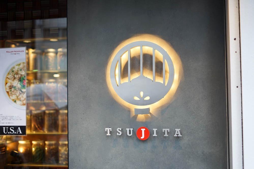 180328 tsujita tantanmen 05