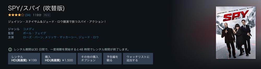 180401 spy movie 01
