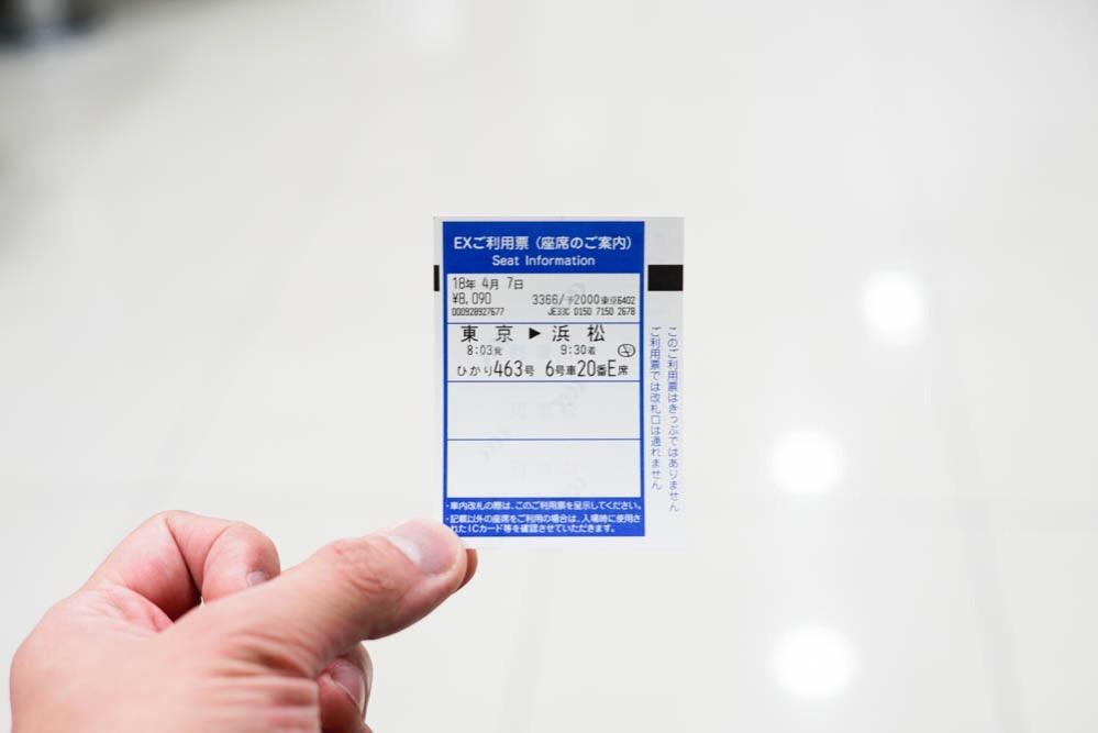 180407 hamamatsu station 01