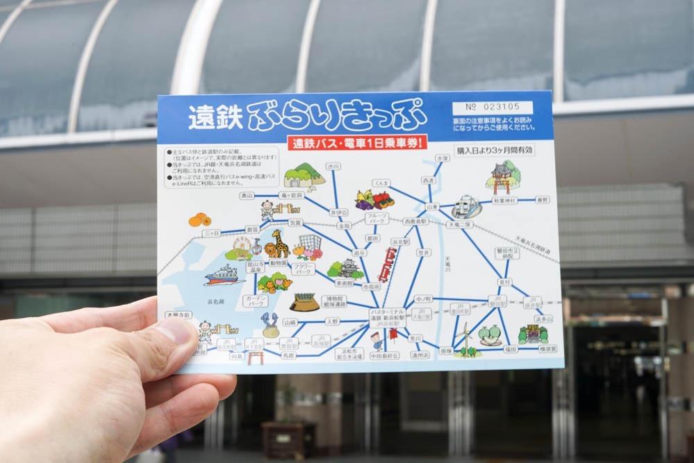 180407 hamamatsu station 09