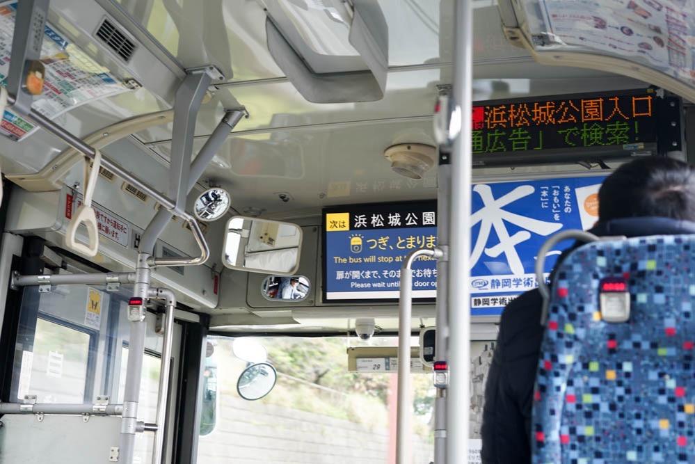180407 hamamatsu station 13