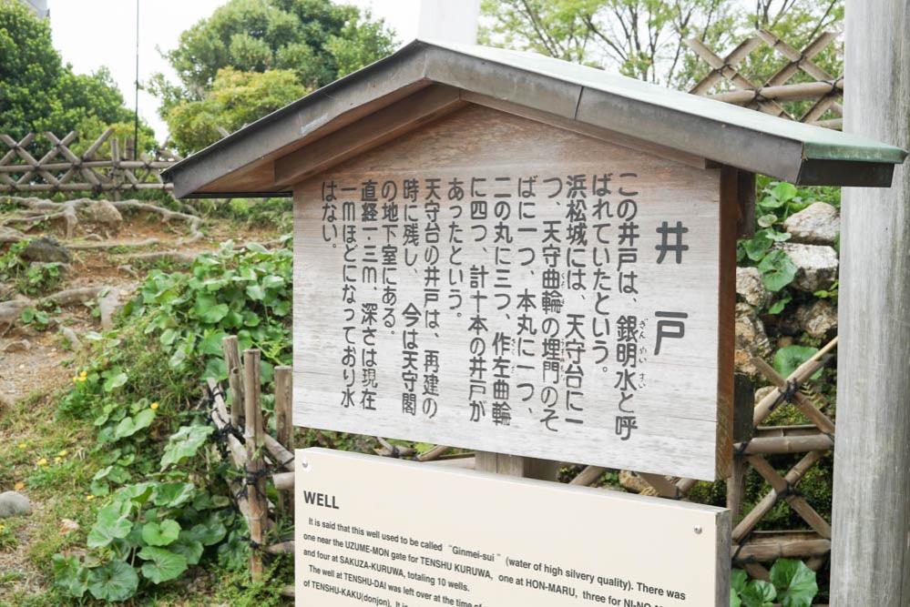180407 hamamatsu station 18