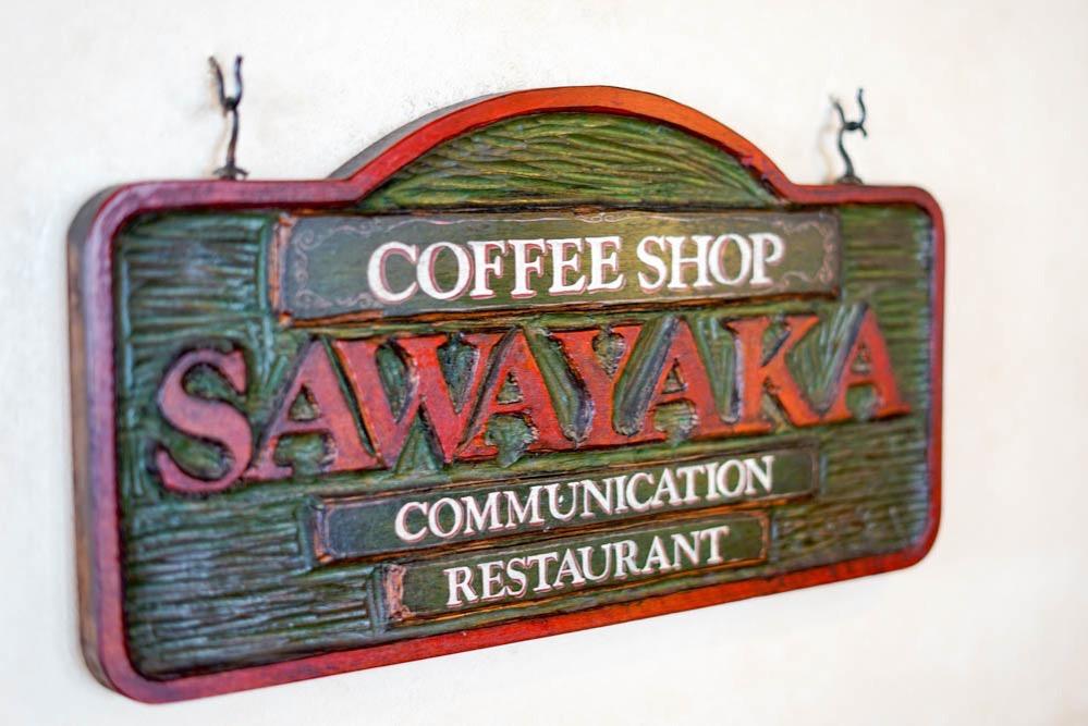 180408 sawayaka hamamatsu wagou 02