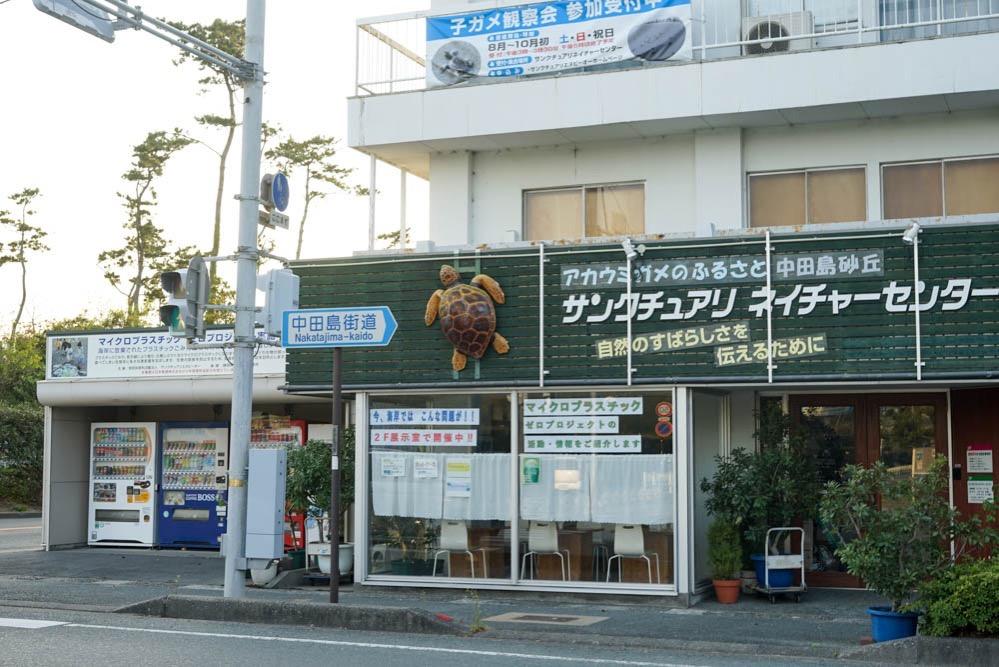 180411 hamamatsu nakatajima sand dune 03