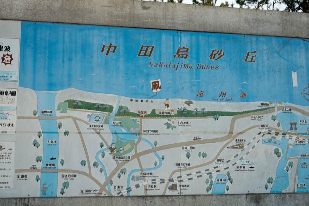 180411 hamamatsu nakatajima sand dune 05