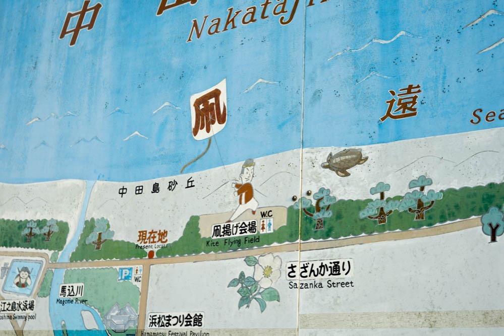 180411 hamamatsu nakatajima sand dune 06
