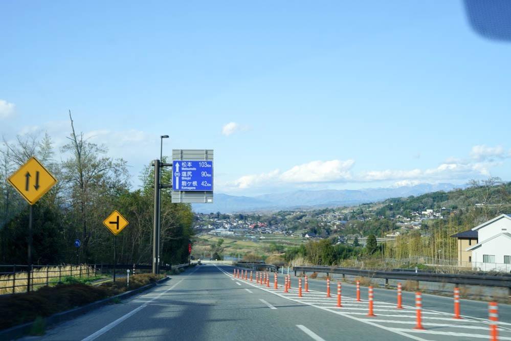 180415 hamamatsu nagano drive 18