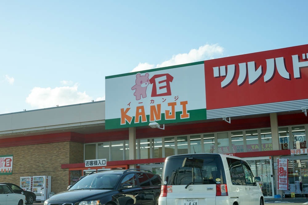 180415 hamamatsu nagano drive 20