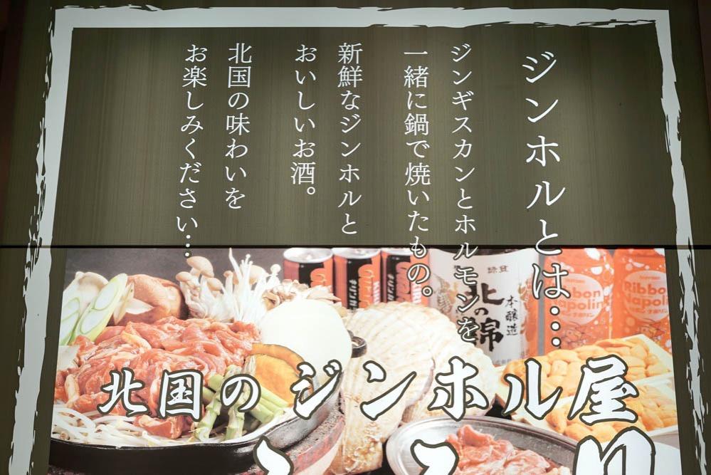 180416 nagano jinhoruya 03