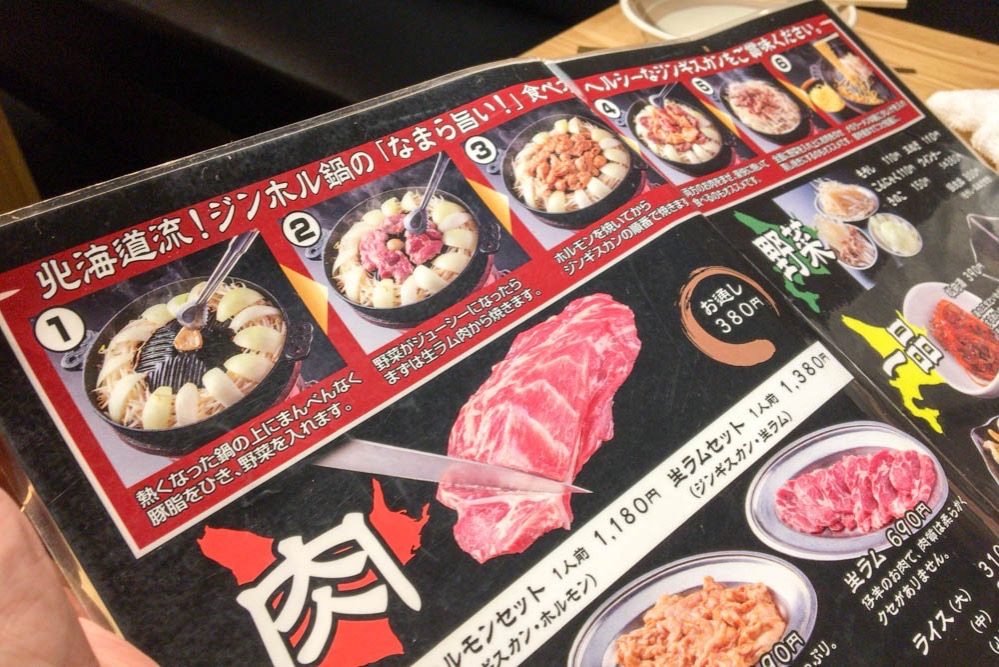180416 nagano jinhoruya 05