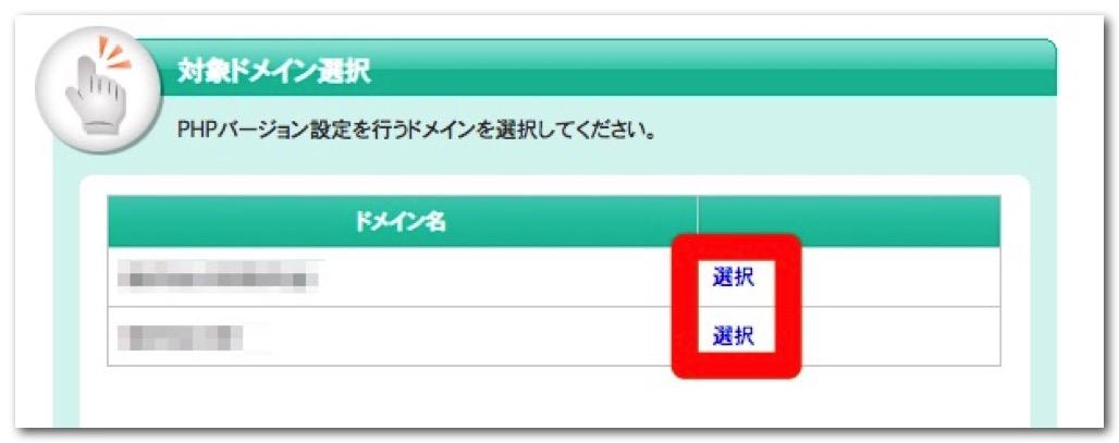 180428 minibird php update 02