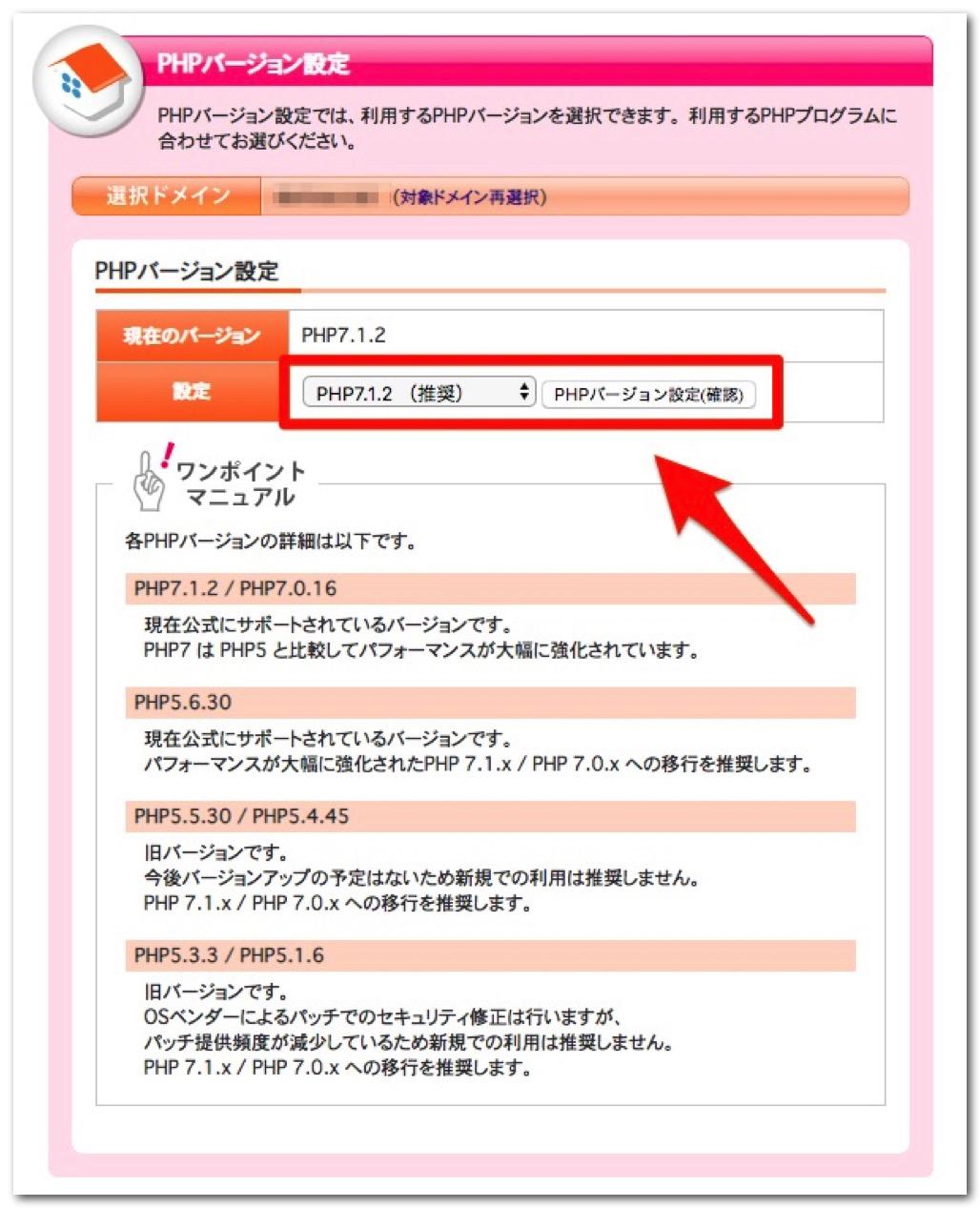 180428 minibird php update 03