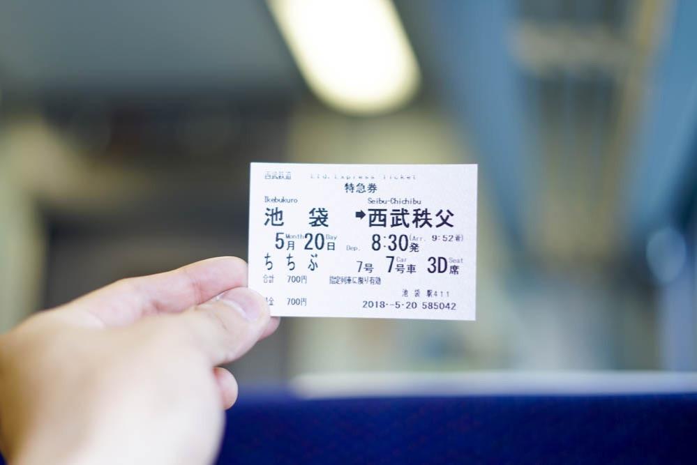 180521 chichibu 2018 may 03