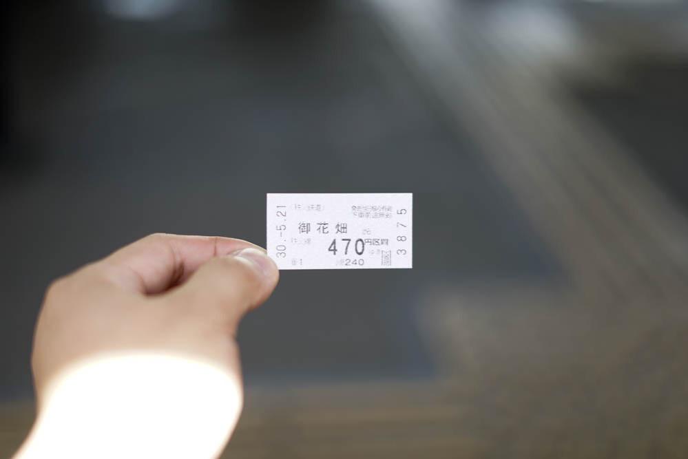180521 chichibu 2018 may 198