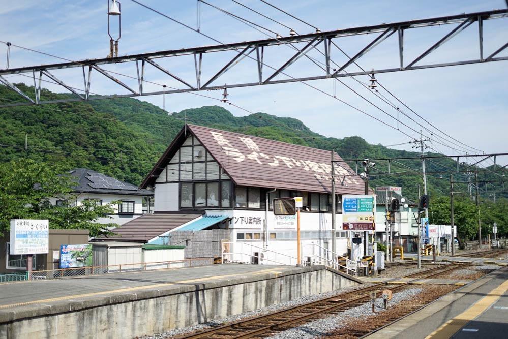 180521 chichibu 2018 may 203