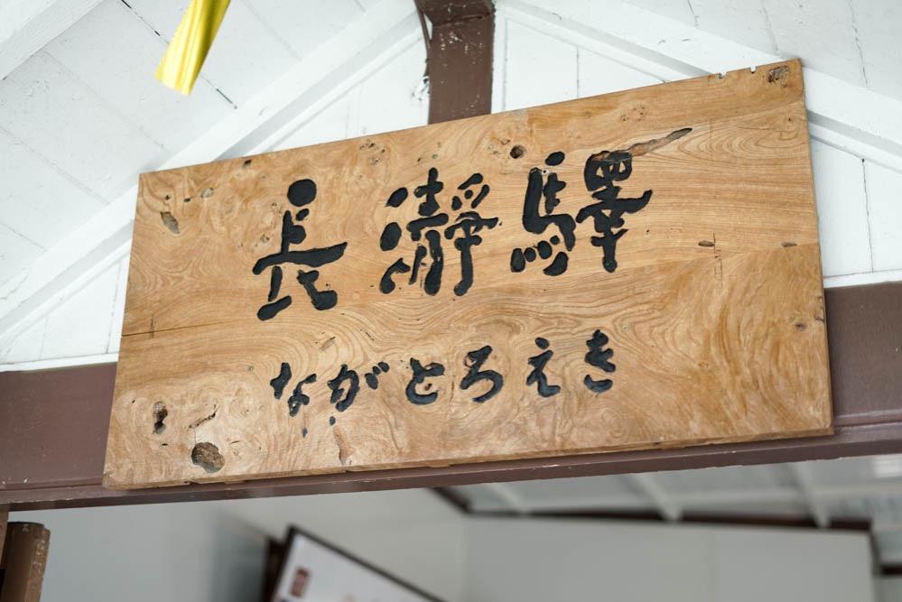 180521 chichibu 2018 may 207