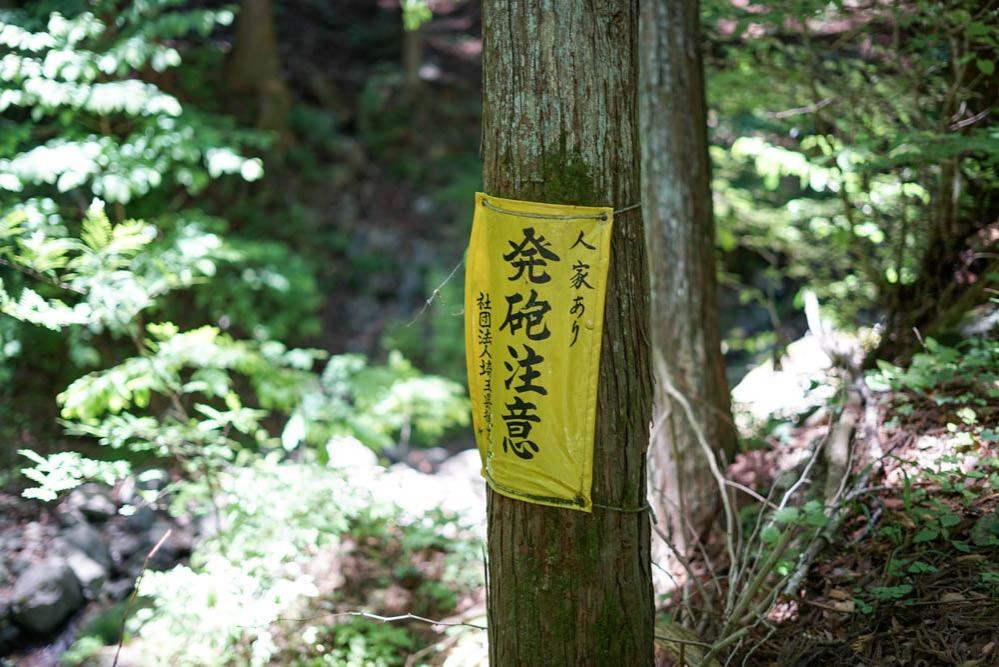 180521 chichibu 2018 may 31