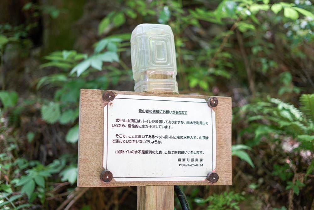 180521 chichibu 2018 may 34