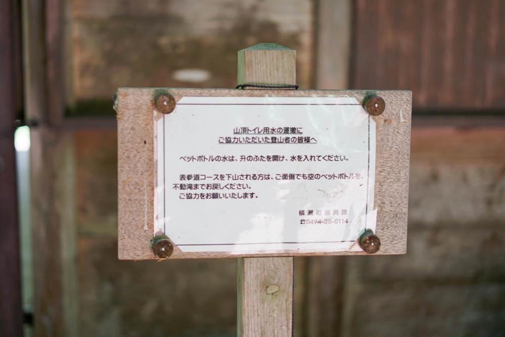 180521 chichibu 2018 may 53